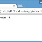 Работа в консоле браузера, console.log.