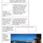 Как задать ширину столбцов таблицы
