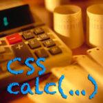 Функция calc() в CSS