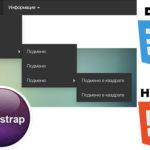Как создать меню на сайте с помощью Bootstrap