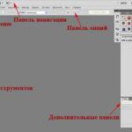 Интерфейс программы Фотошоп