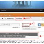 Как вставить видео на сайт