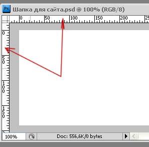 Как в фотошопе сделать направляющие в пикселях