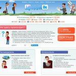 Форумок (Forumok) — как заработать в интернете на форумах  и соцсетях