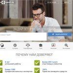 Ливэксперт — как заработать на консультациях в LiveExpert