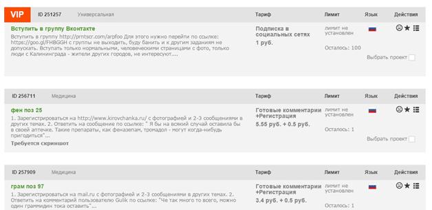 примеры работ qcomment