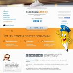 Платный опрос — как зарабатывать на официальном сайте опросника PlatnijOpros