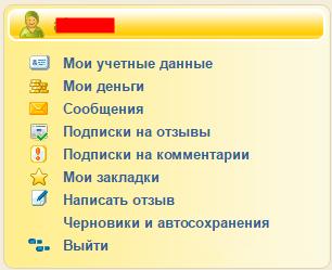управление сайтом Irecommend