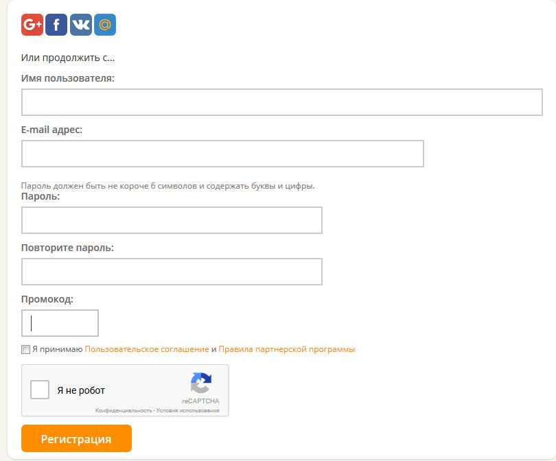 регистрация на сайте Irecommend