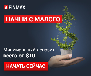 Finmax affilate system