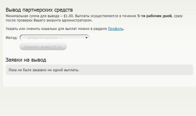 Обмен dashcoin btc приват24