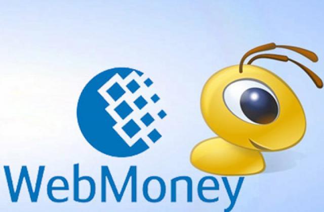 Webmoney регистрация и получение WMID