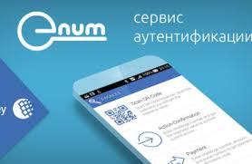Enum - сервис защиты вебмани-кошельков