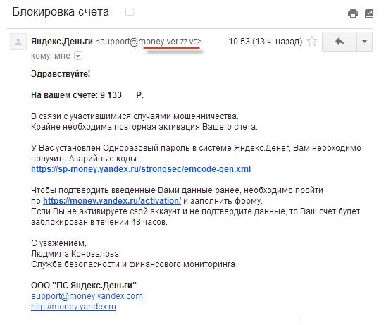 Как перевести с Webmoney на Qiwi кошелёк: обмен WMR на