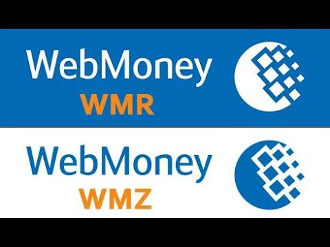 мониторинг обменников вебмани - Exchanger