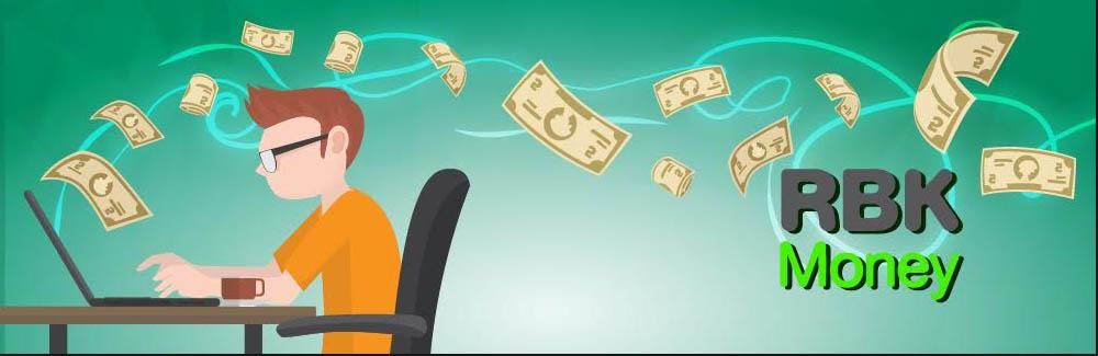 RBK Money платежная система