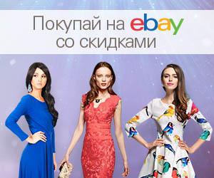banner_ebay