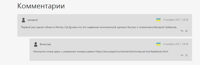 КурсЭксперт комментарии