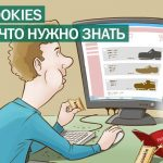 Работа с куки  в JavaScript, document.cookie