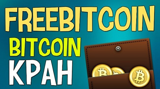 FreeBitcoin кран для заработка биткоинов