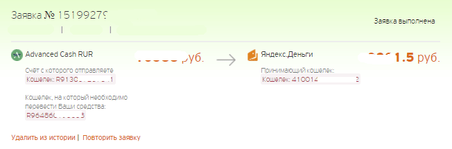 Yandex обмен квартиры юго восток