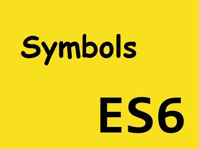 Тип данных Symbol